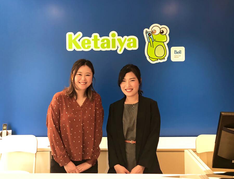 Keitaiya in Toronto